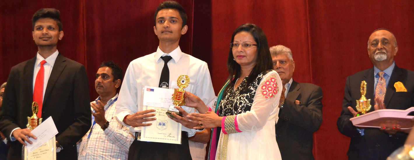 Achievers awarded at the Annual Day